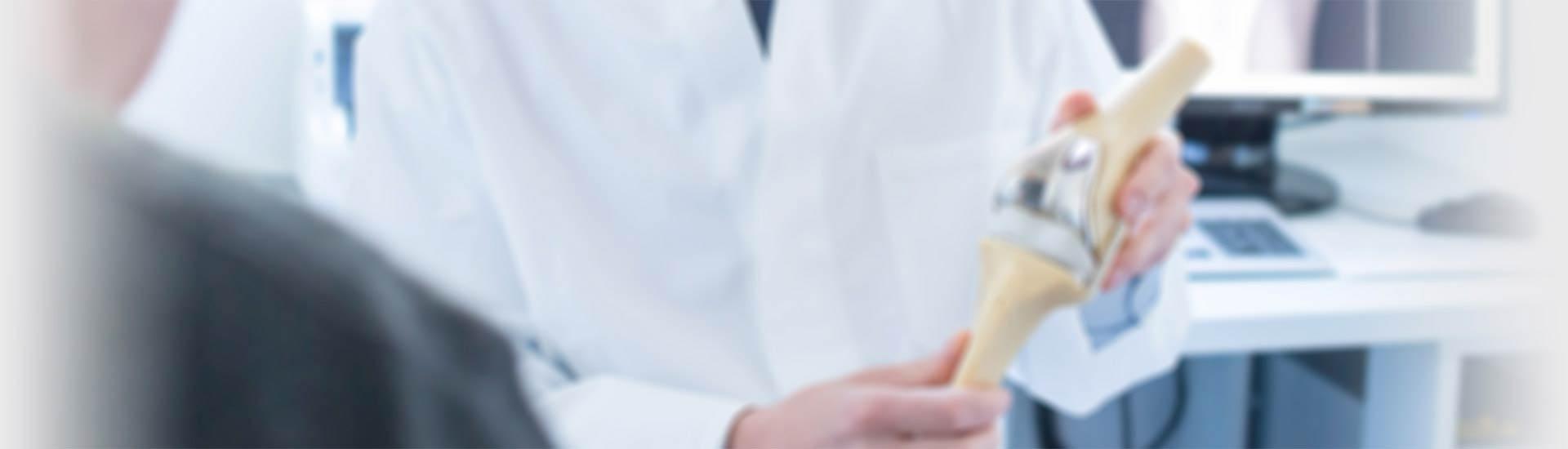 orthopaedische-praxisklinik-graefelfing_start01